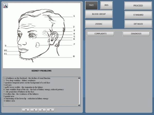 VIRUS EXPERT -analyze-intake-2