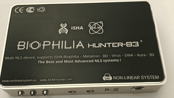ISHA BIOPHILIA HUNTER-83